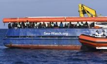 وفاة 6 مهاجرين يوميا في البحر المتوسط عام 2018