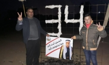 النقب: اعتقالات في هدم قرية العراقيب للمرة 139