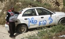 مستوطنون يهاجمون قرية اللبن والاحتلال يعتقل 18 فلسطينيا