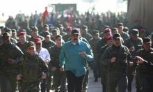 مادورو سعى لاتصالات مع ترامب ويبدي استعداده للجلوس مع المعارضة