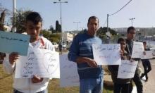 عرعرة- عارة: إنهاء الإضراب في المدرسة الإعدادية