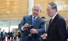 إسرائيل والصراع الأميركي – الصيني على سوق التكنولوجيا العالمي