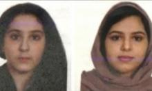 والد شقيقتين سعوديتين ينفي رواية شرطة نيويورك بشأن انتحارهما