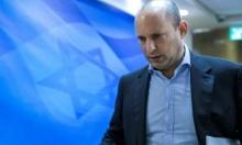 الشرطة الإسرائيلية تحقق بشبهات جنائية ضد نفتالي بينيت