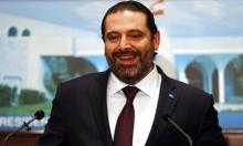 بعد ثمانية أشهر من الاستشارات الشاقة.. حكومة لبنانية جديدة