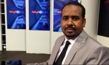 إقالة مذيع سودانيّ لأنه ترحّم على قتلى الاحتجاجات