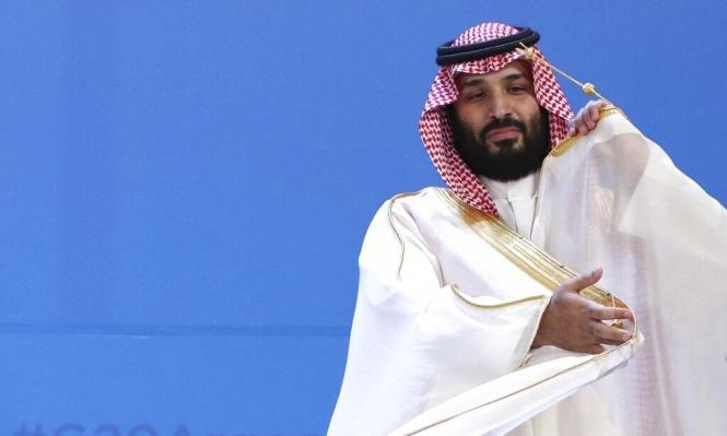 """مصادرة 106 مليار دولار: السعودية تعلن انتهاء حملة ضد """"الفساد"""""""