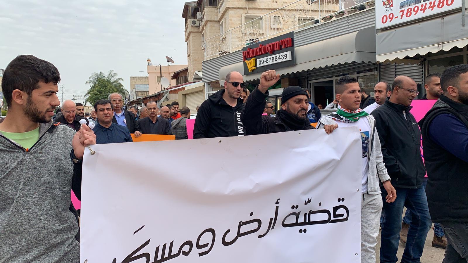 قلنسوة: مسيرة حاشدة احتجاجا على هدم المنازل