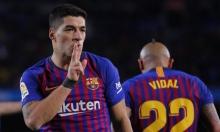 سواريز يعلق على مستقبله مع برشلونة