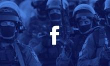 """""""فيسبوك"""" تلغي حسابات """"تستنسخ مواقف إيرانية"""""""
