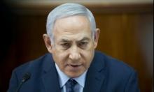 """نتنياهو يُهاجم مندلبليت: """"خضع لضغط اليسار ووسائل الإعلام"""""""