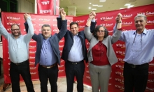 قائمة الجبهة: تغيير في المكان الثالث بانتخاب عوفير كاسيف