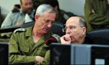 استطلاع: تحالف غانتس لبيد يتفوق على نتنياهو