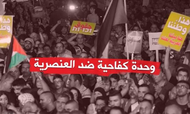 الجبهة تنتخب قائمة مرشحيها للكنيست اليوم والتجمع غدا