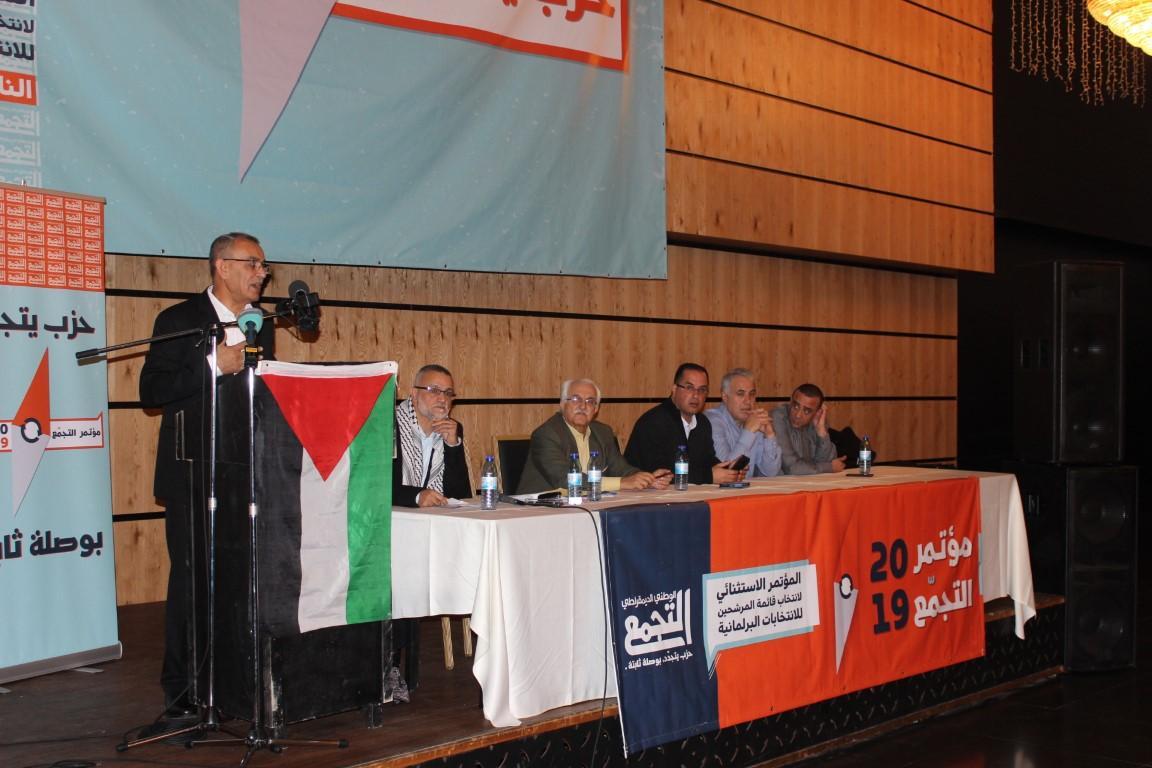 مؤتمر التجمع: د. شحادة أولا ويزبك ثانية وغنايم ثالثا وإغبارية رابعًا