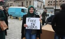 يوم الحجاب العالمي... لكسر العدائية تجاه المسلمات