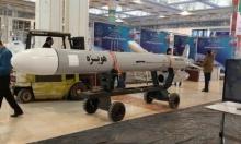 إيران تكشف عن صاروخ كروز طويل المدى