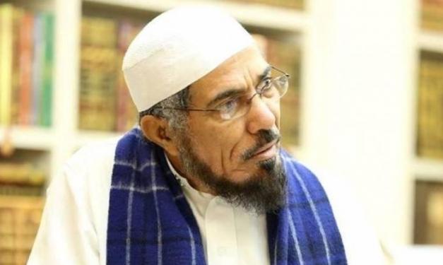 السعوديّة: مُحامو سلمان العودة يخشون من حكم الإعدام بجلسة جديدة
