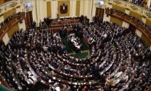مصر: أول طلب نيابي لتعديل الدستور يسلّم للبرلمان