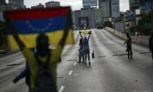 """فنزويلا: خيار """"إرسال قوات أميركية"""" وارد وغوايدو يحرّض الجيش"""