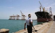 لجنة مراقبة الهدنة باليمن تجتمع على ظهر سفينة