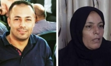 الاحتلال يرفض الإفراج عن والدة وشقيق الشهيد نعالوة