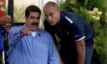 ردا على مقترح مادورو: غوايدو يحشد المعارضة لمظاهرات ضخمة