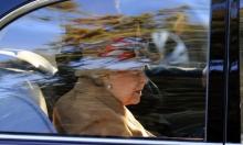 """خطط لإجلاء العائلة المالكة تحسبا من تداعيات """"بريكست"""""""