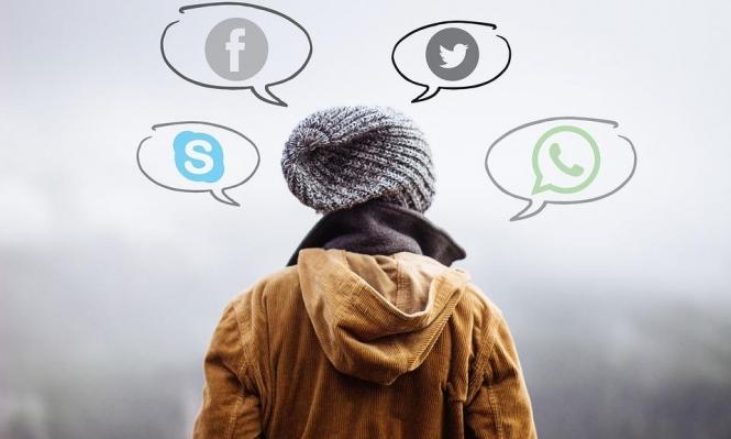 """دراسة: """"إن أردت أن تشعر بالسعادة توقف عن استخدام فيسبوك"""""""