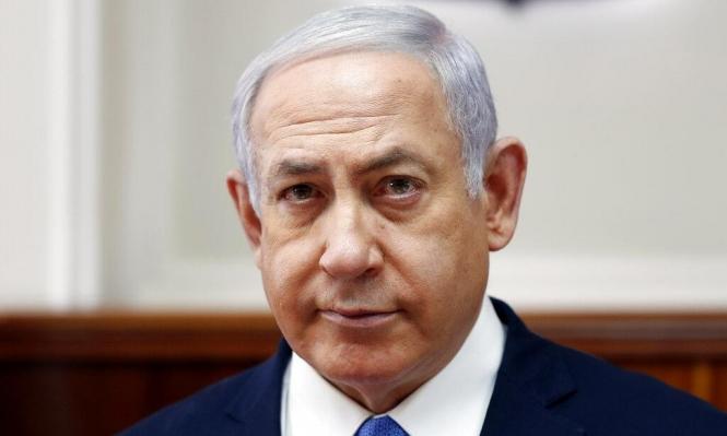 """""""نتنياهو يسعى لتشكيل تحالفات انتخابية في معسكر اليمين"""""""