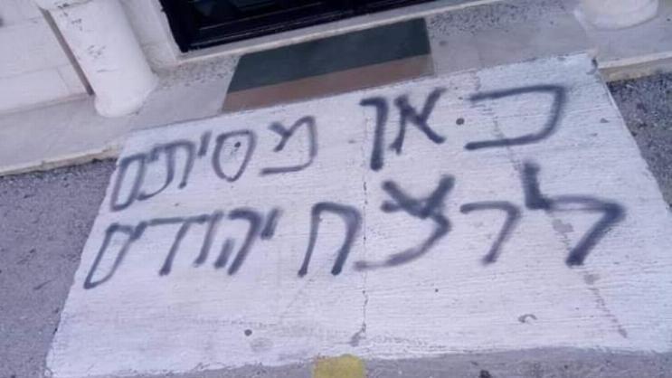 """عصابات """"تدفيع الثمن"""" تعتدي على مسجد شرق رام الله"""