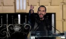 رئيسُ السلفادور فلسطيني الأصل... حاضرٌ يتنكّر لمعاناة الماضي