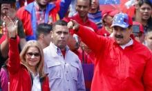 فنزويلا تعيد تقييم علاقاتها مع دول أوروبية اعترفت بغوايدو