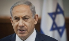 """الاحتلال يعتزم اقتطاع """"مبلغ كبير"""" من المقاصة الفلسطينيّة"""