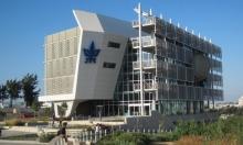 """إعادة التصويت على قرار إقامة كلية للطب في جامعة """"أرئيل"""""""