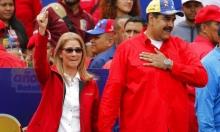 فنزويلا: مادورو يرفض المهلة الأوروبية للدعوة لانتخابات