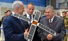 الصناعات الجوية الإسرائيلية كساحة للتنافس بين ساعر ونتنياهو