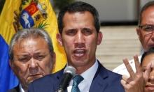 فنزويلا: 19 دولة أوروبية تعترف بغوايدو رئيسا