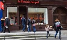 مثقفون فرنسيون يدينون معرض كتاب لاستخدامه الإنجليزية