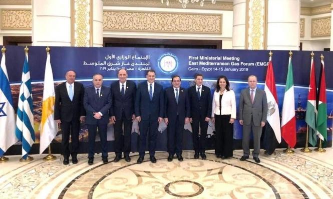 """دراسة: مصالح إسرائيل بتشكيل """"منتدى غاز شرقي البحر المتوسط"""""""