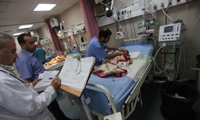 غزة: مرضى السرطان يواجهون الموت البطيء
