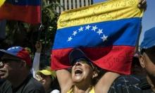 الأزمة الفنزويلية: صراع داخلي بأبعاد دولية