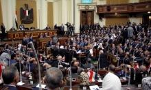 البرلمان المصري يوافق بالأغلبية على مناقشة تعديلات دستورية تمدد حكم السيسي