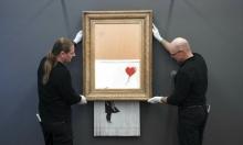 لوحة بانكسي التي دمّرت نفسها تُعرَض في ألمانيا