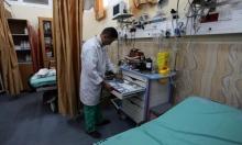 """""""معالجة النظام الصحي بغزة يجب أن تسبق قرار الحرب"""""""