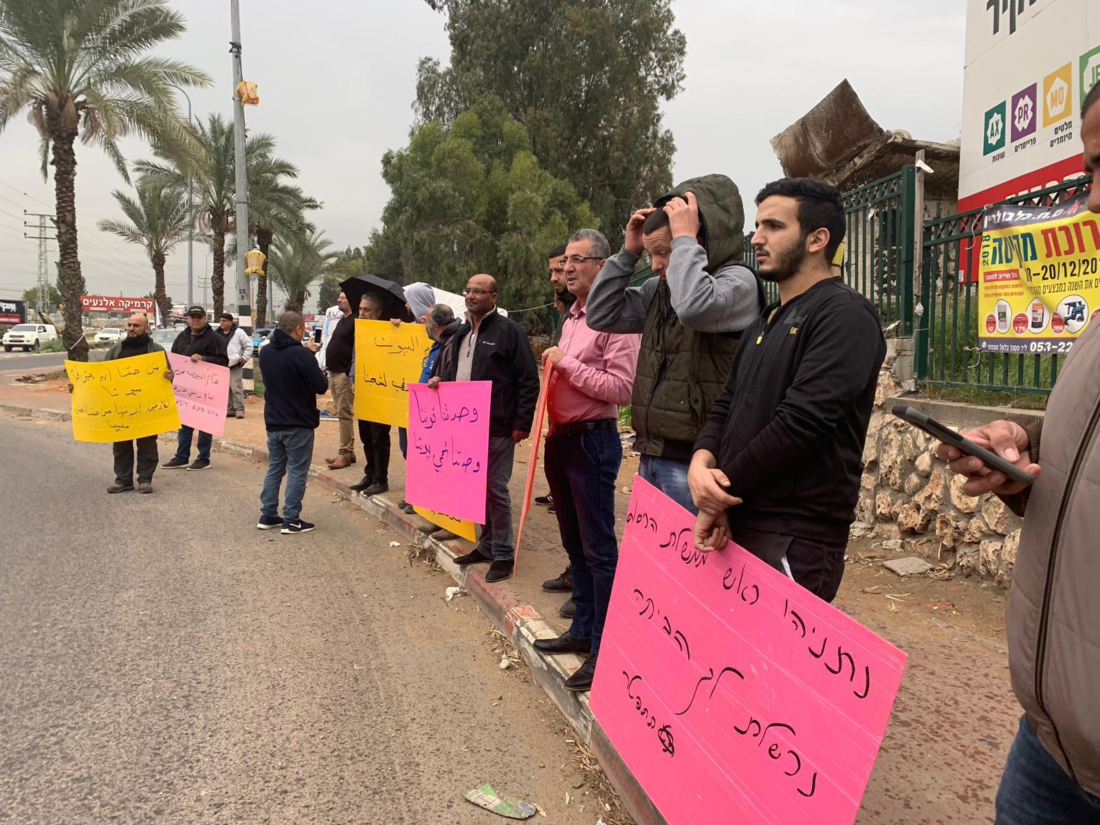 قلنسوة: استمرار التظاهر احتجاجا على هدم المنازل