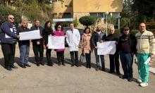 الناصرة: وقفة احتجاجية إثر اعتداء على طبيب