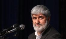مسؤول إيراني: سياسة التشيع قربت السعودية والإمارات من إسرائيل