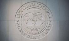 مصر تتسلم 10 مليارات من إجمالي قرض صندوق النقد الدولي