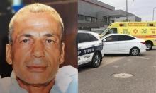 العثور على جثة خالد شحادات من الناصرة
